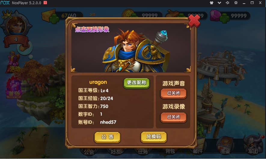 Click image for larger version.  Name:tower7.jpg Views:710 Size:123.7 KB ID:161663